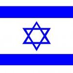JewishFlag