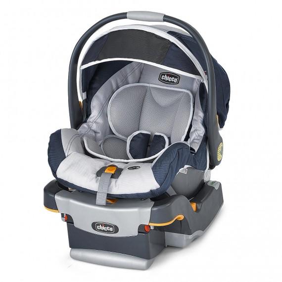 best infant car seat
