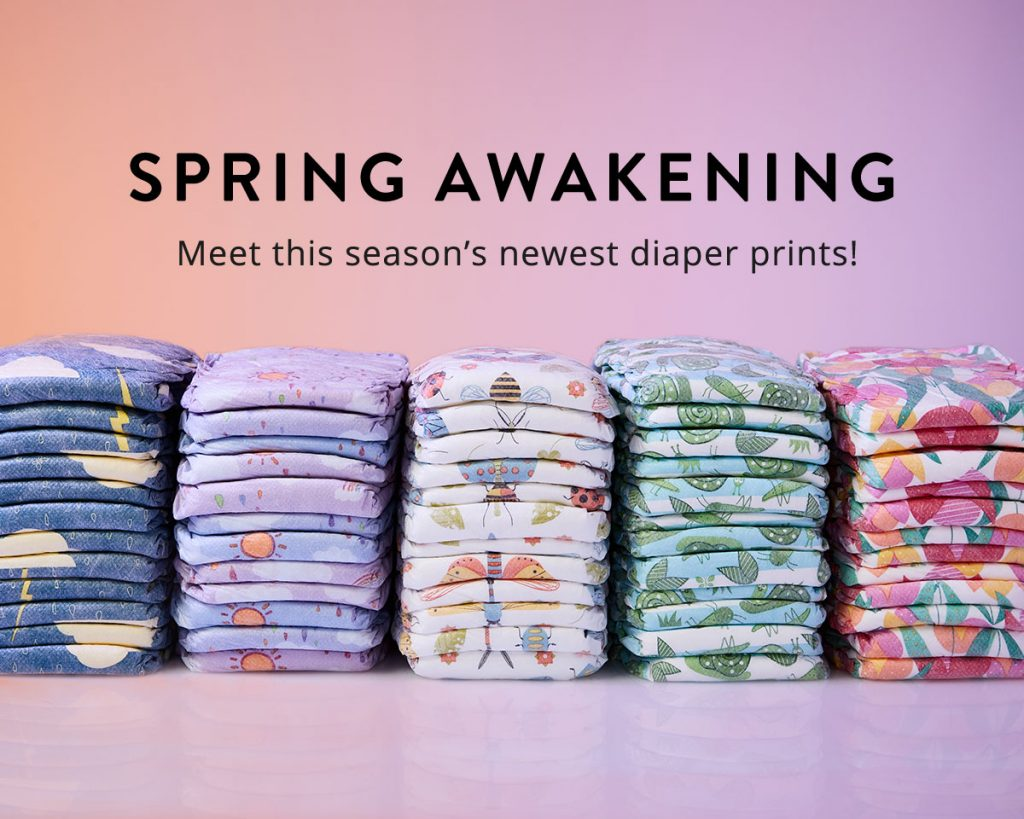 Honest Company Spring Diapers 2017